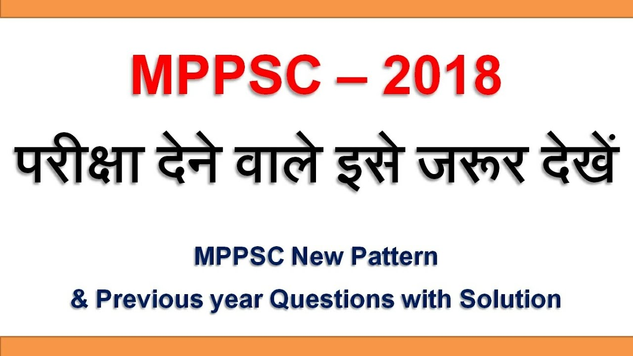 Mppsc Syllabus 2015 Pdf In Hindi