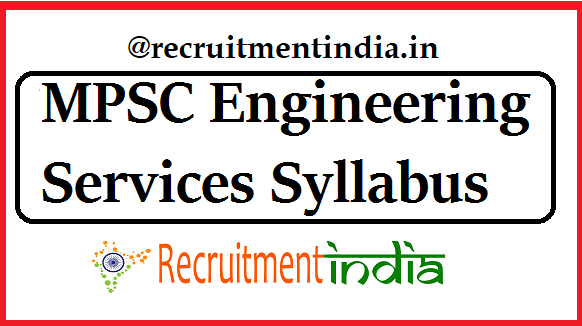 MPSC Engineering Services Syllabus