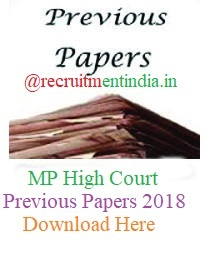 MP High Court Previous Papers