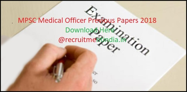 MPSC Manipur Medical Officer Previous Papers