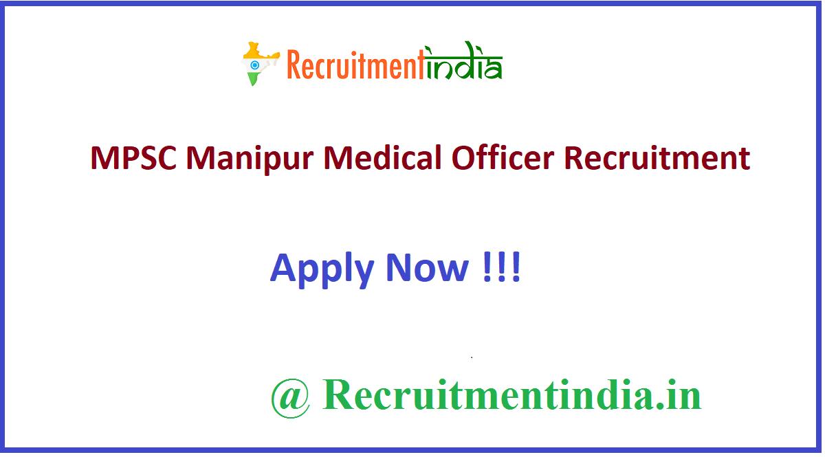 MPSC Manipur Medical Officer Recruitment
