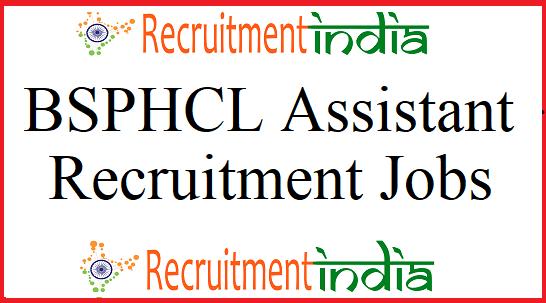 BSPHCL Assistant Recruitment