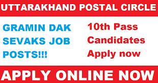 Uttarakhand Postal Circle GDS Recruitment