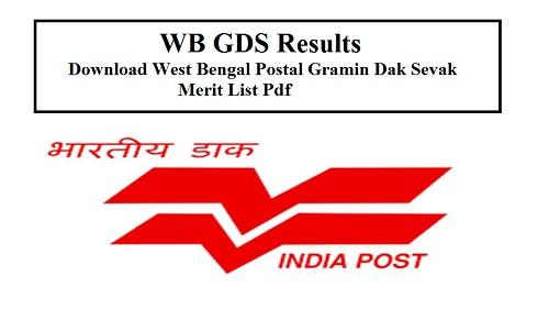 WB GDS Results