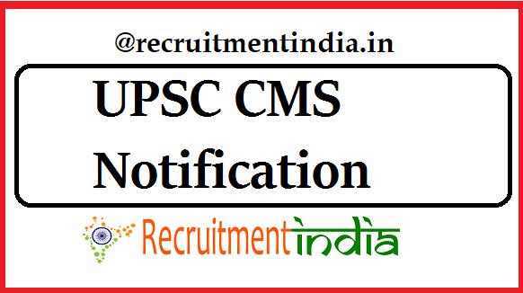 UPSC CMS Notification