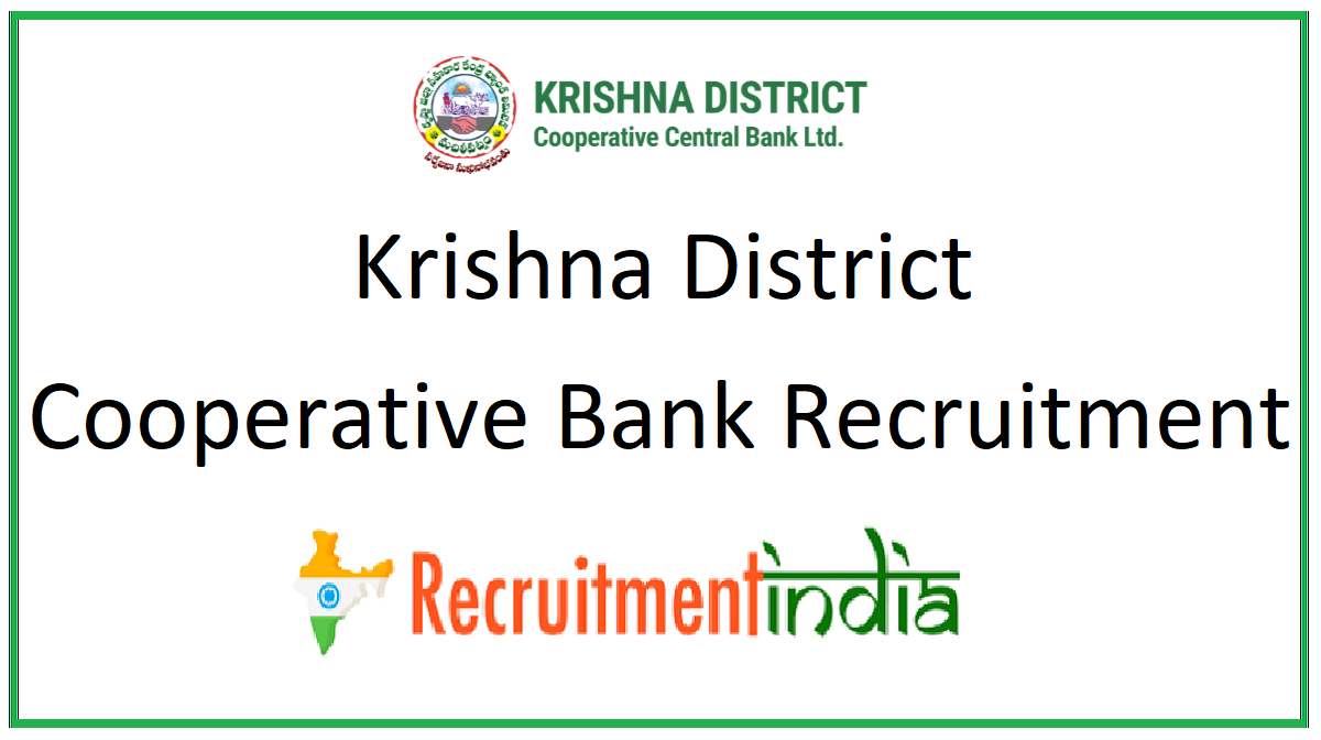 Krishna District Cooperative Bank Recruitment