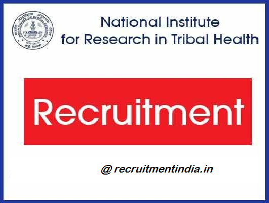 NIRTH Recruitment 2018