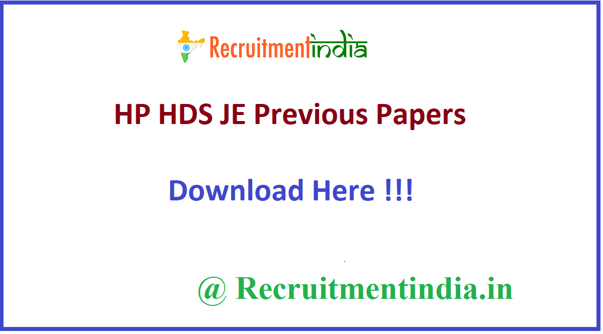 HP HDS JE Previous Papers