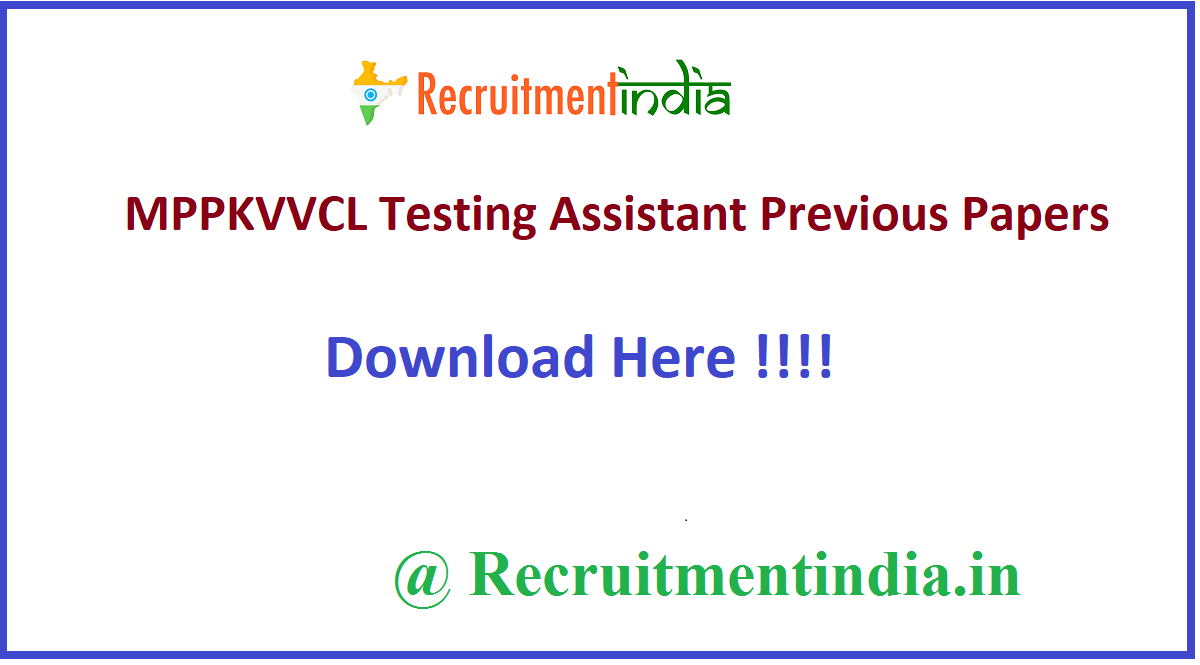 MPPKVVCL Testing Assistant Previous Papers