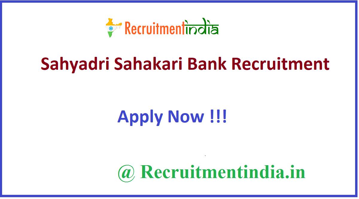 Sahyadri Sahakari Bank Recruitment