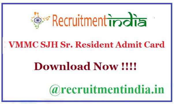 VMMC SJH Sr. Resident Admit Card