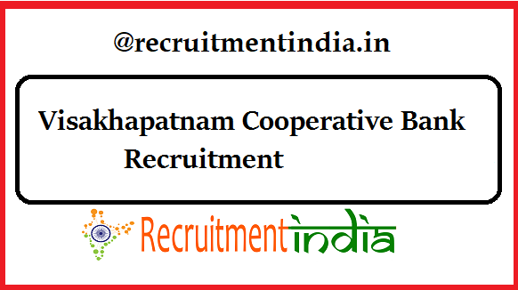 Visakhapatnam Cooperative Bank Recruitment