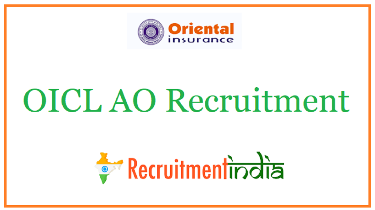 OICL AO Recruitment