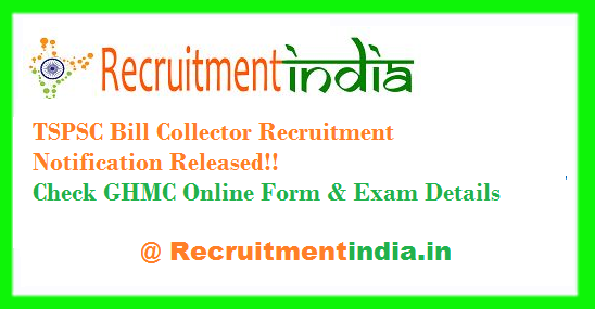 TSPSC Bill Collector Recruitment
