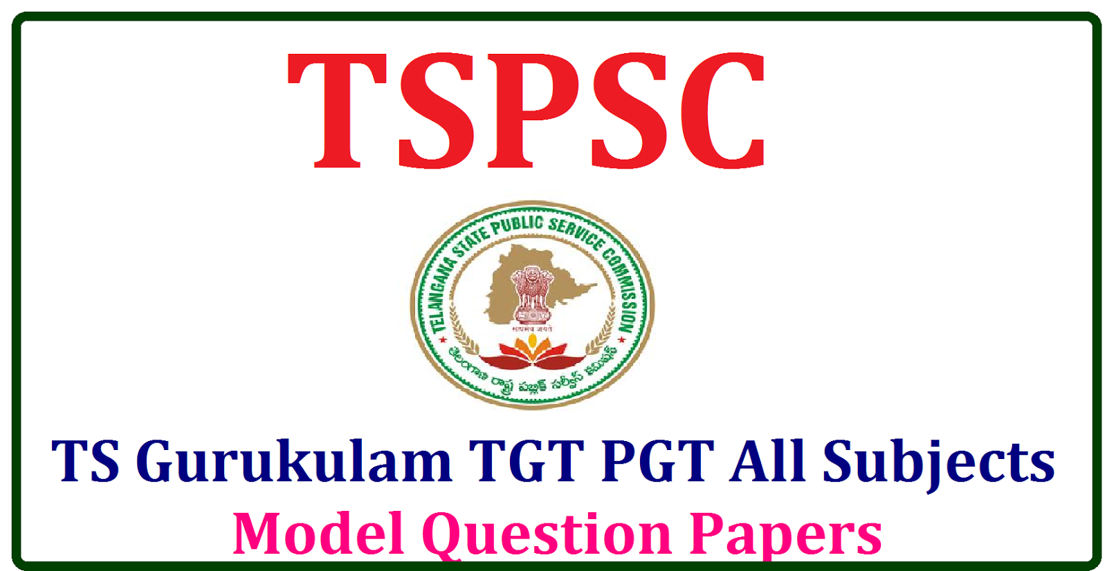 Telangana Gurukulam Previous Papers