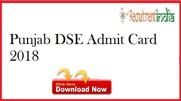 Punjab DSE Admit Card 2018