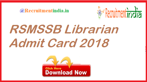 RSMSSB Librarian Admit Card 2018