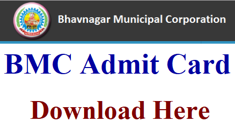 BMC Gujarat Admit Card 2018