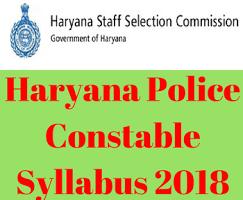 Haryana Police Syllabus | DownloadConstable/SI Exam Pattern Pdf @haryanapoliceonline.gov.in