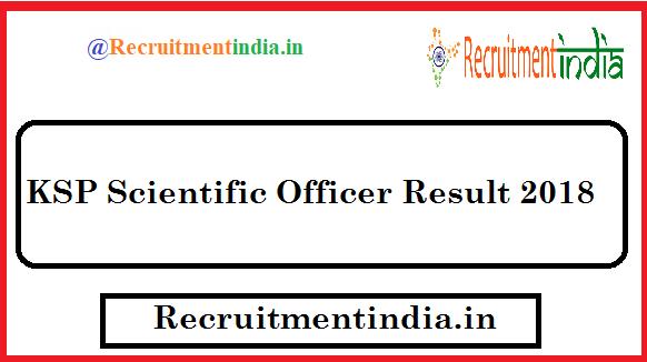 KSP Scientific Officer Result