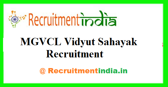 MGVCL Vidyut Sahayak Recruitment