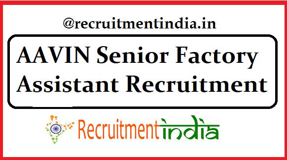 AAVIN Senior Factory Assistant Recruitment