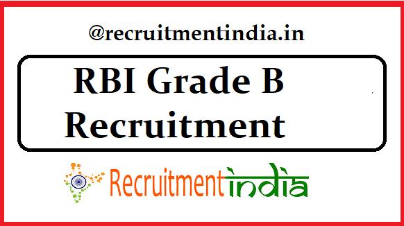 RBI Grade B Recruitment