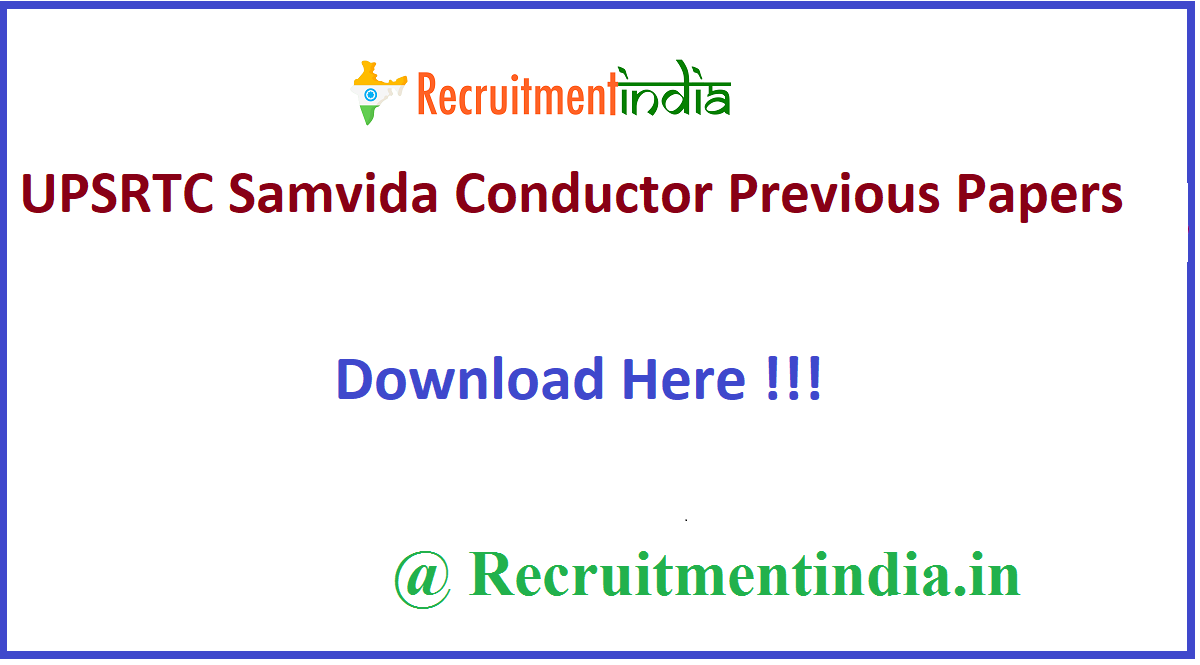 UPSRTC Samvida Conductor Previous Papers