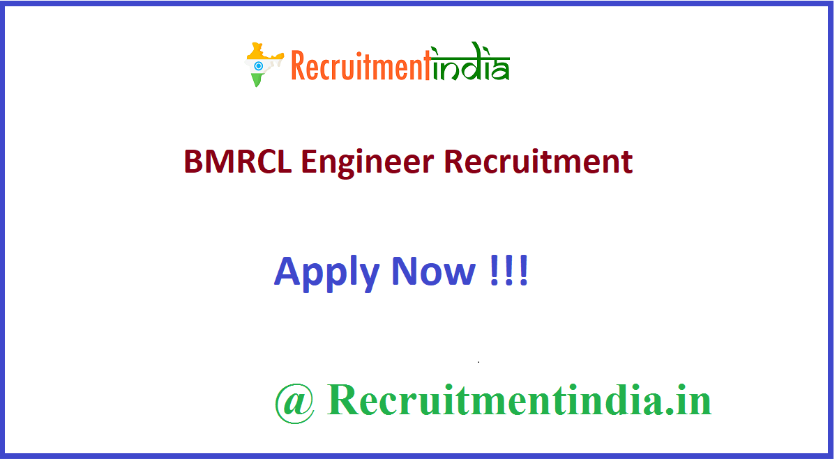 BMRCL Engineer Recruitment