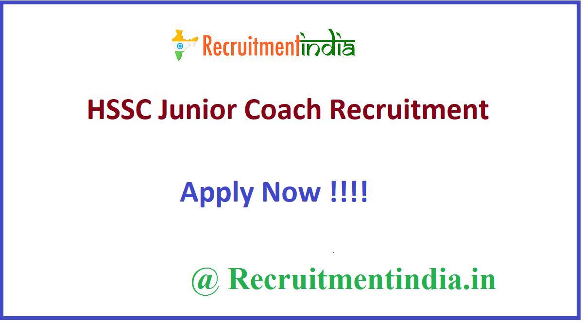 HSSC Junior Coach Recruitment