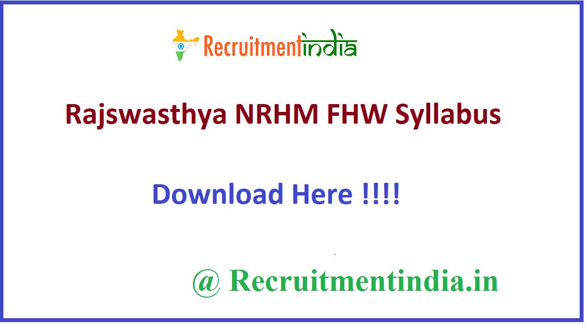 Rajswasthya NRHM FHW Syllabus