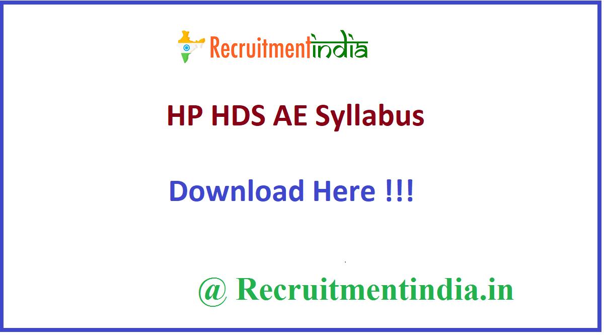 HP HDS AE Syllabus