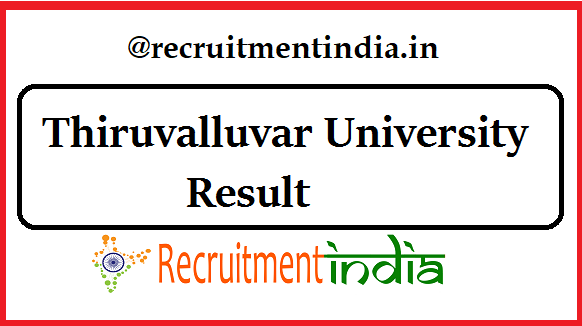 Thiruvalluvar University Result 2019 | UG/PG Exams Result Online