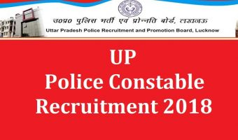 UP Police Recruitment 2018   Apply For Various Constable & SI Vacancies @ www.manipurpolice.org