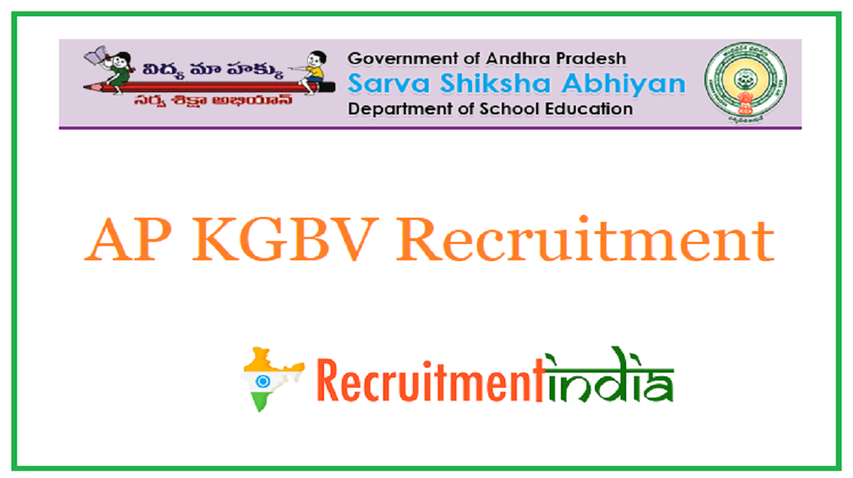 AP KGBV Recruitment