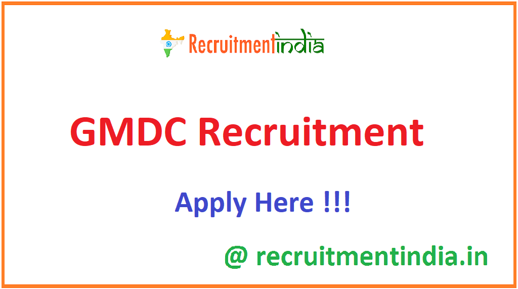 GMDC Recruitment
