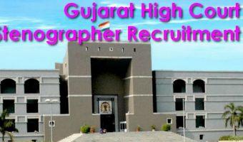 Gujarat High Court Stenographer Recruitment