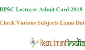 BPSC Lecturer Admit Card