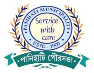 Panihati Municipality Recruitment