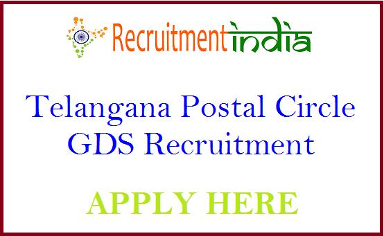 Telangana Postal Circle GDS Recruitment