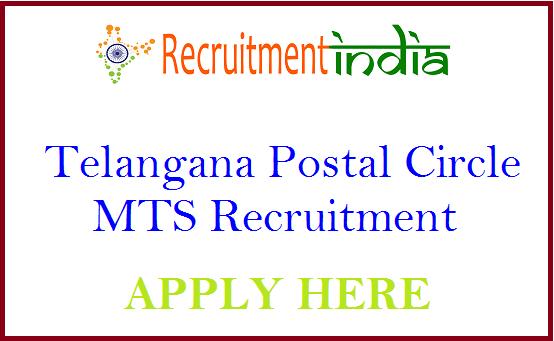 Telangana Postal Circle MTS Recruitment