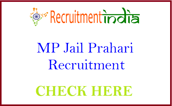 MP Jail Prahari Recruitment