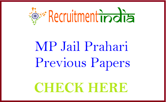 MP Jail Prahari Previous Papers