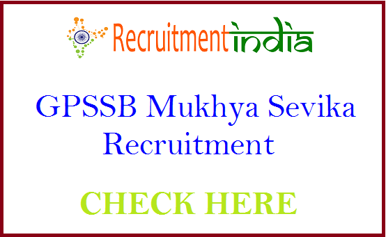 GPSSB Mukhya Sevika Recruitment