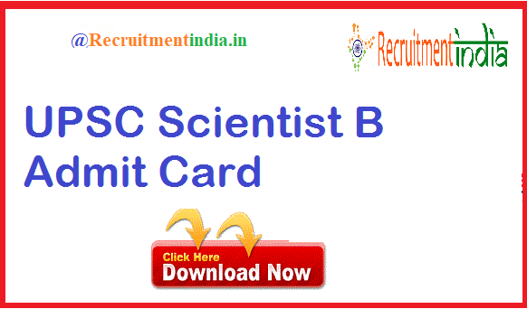 UPSC Scientist B Admit Card