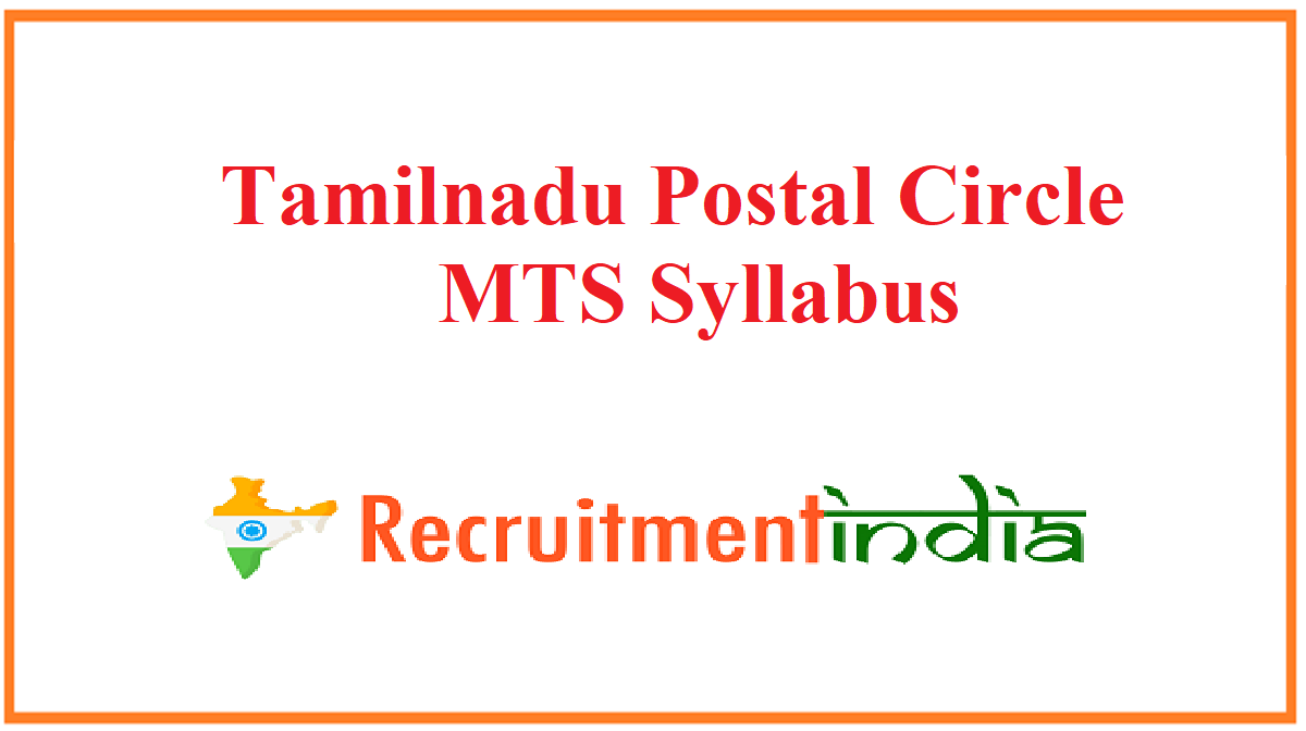Tamilnadu Postal Circle MTS Syllabus