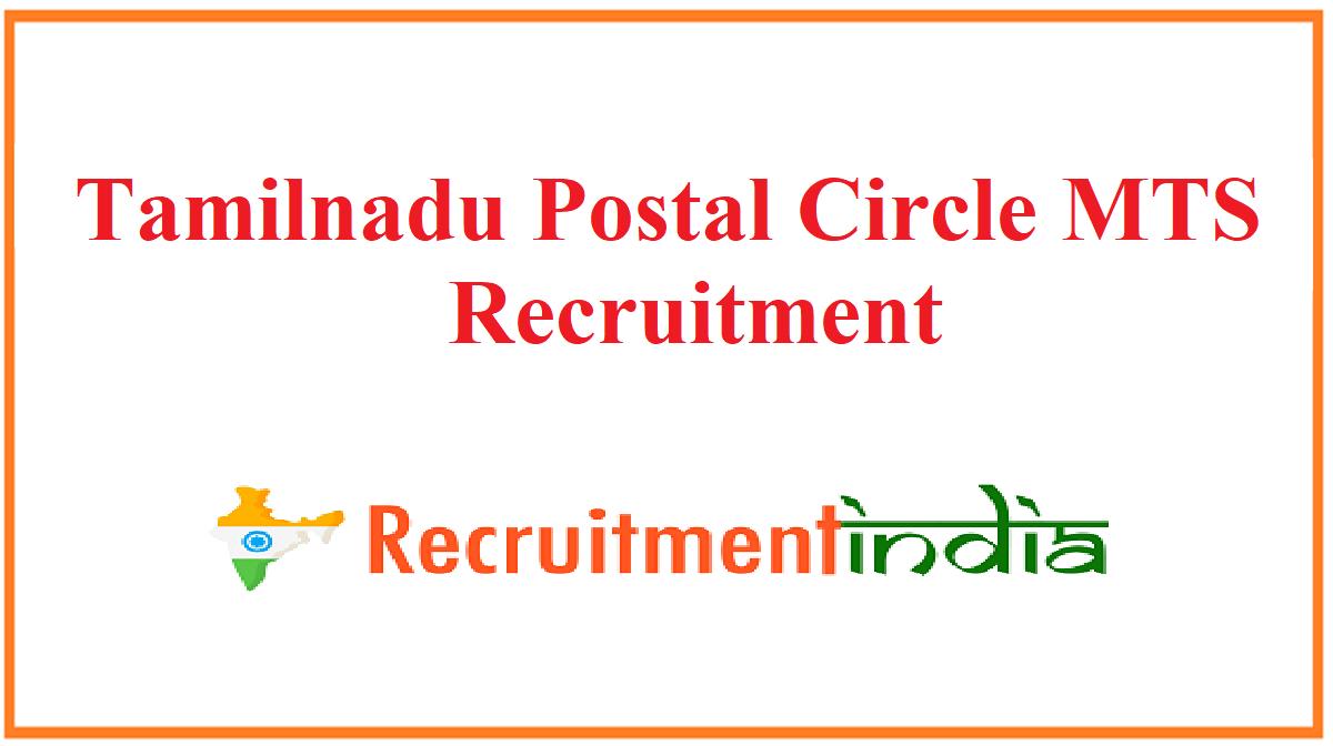 Tamilnadu Postal Circle MTS Recruitment