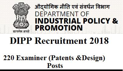DIPP Recruitment
