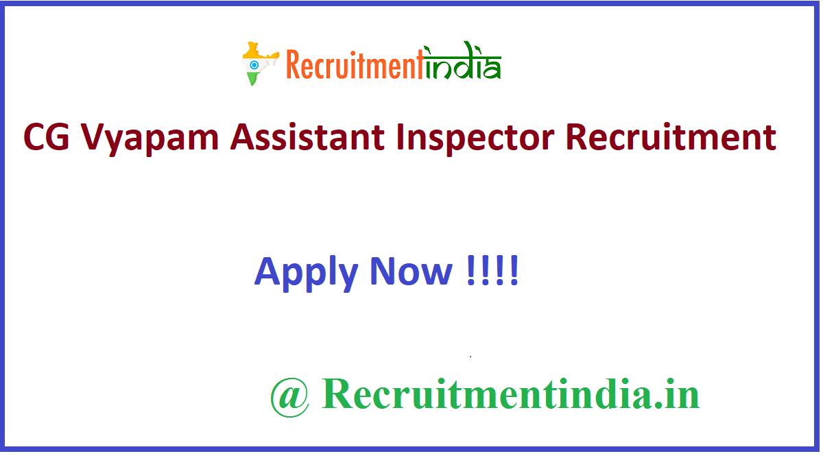 CG Vyapam Assistant Inspector Recruitment