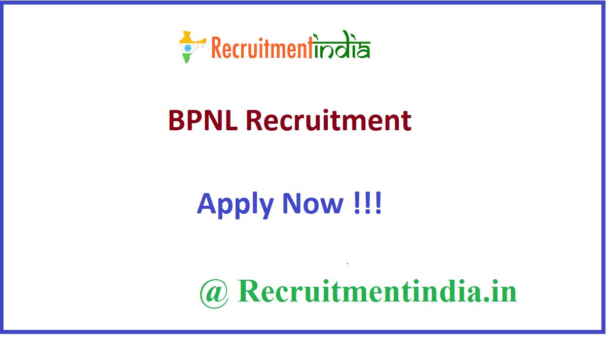 BPNL Recruitment